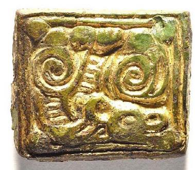 Arkeologiskt fynd pa gotland